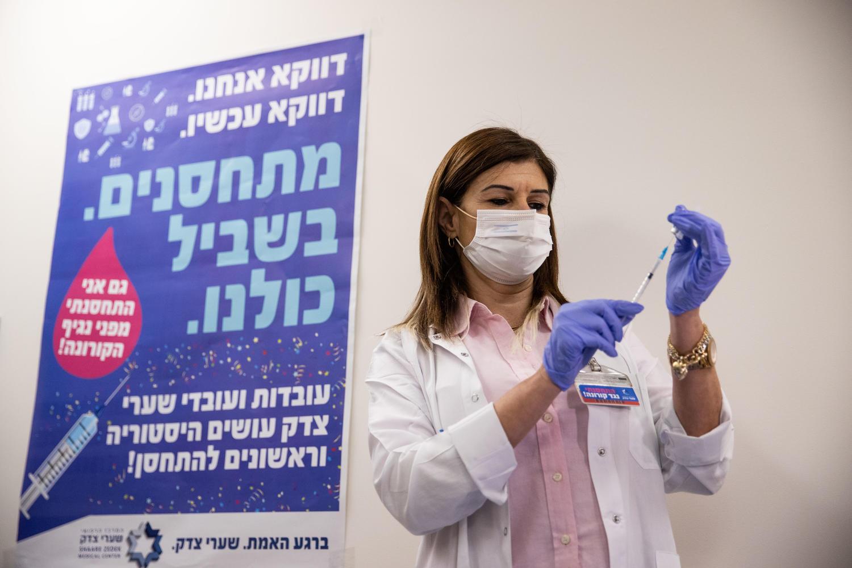 Сводка минздрава: 7 820 новых пациентов