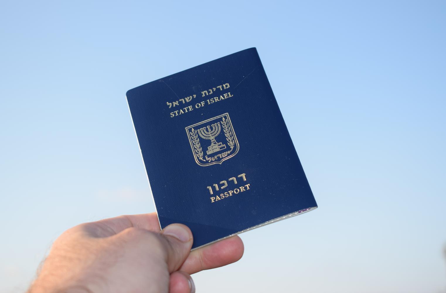 Израильский «даркон» поднялся в мировом рейтинге