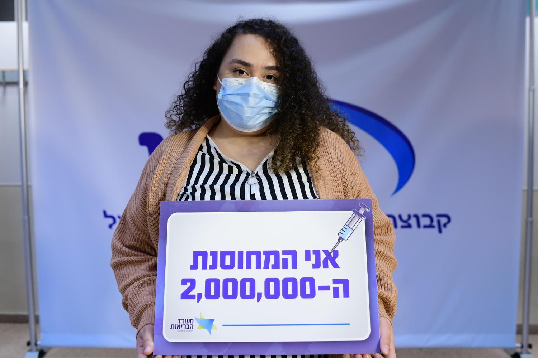 Минздрав Израиля разрешил начать вакцинацию 45-летних