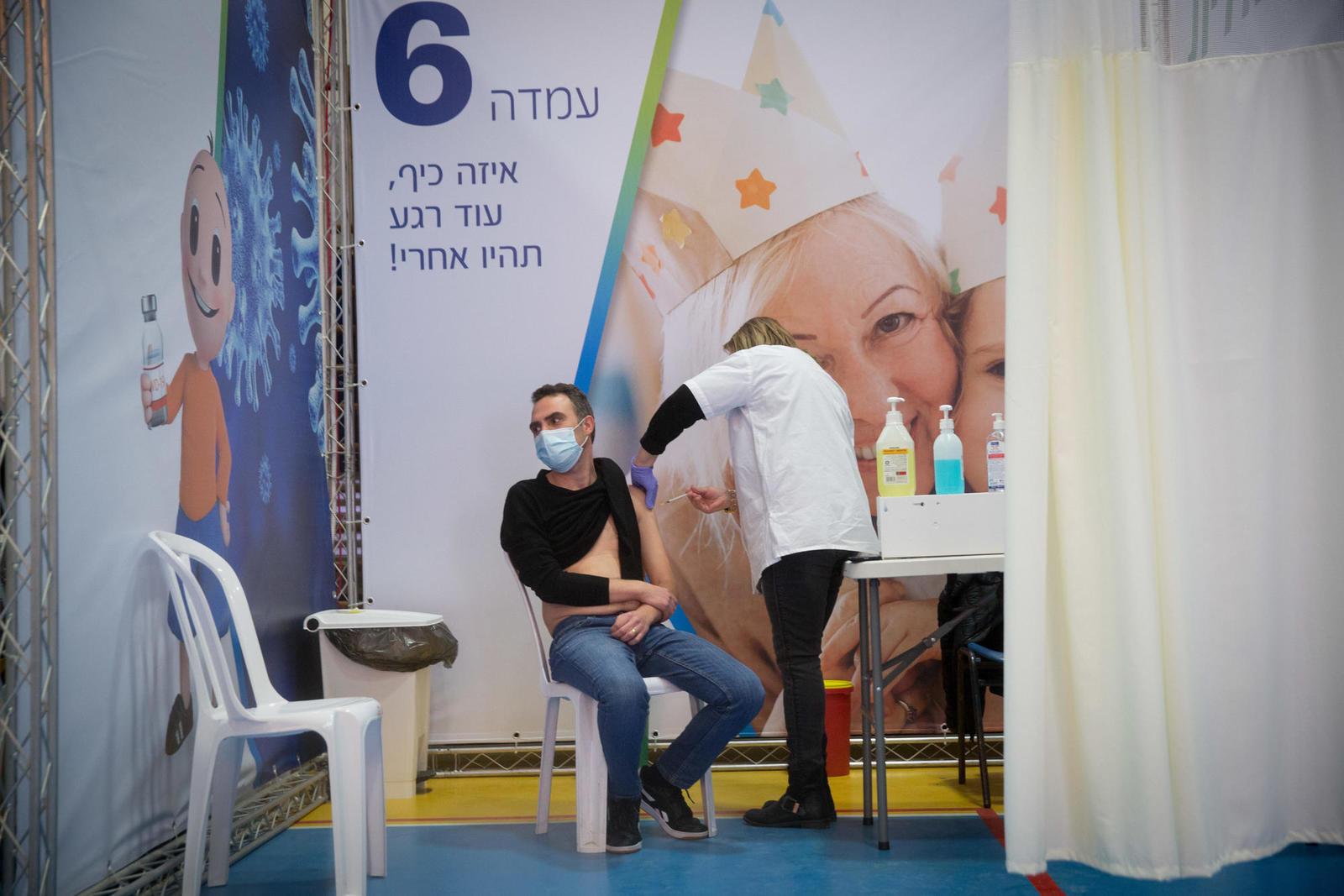 Арабы, женщины и молодежь меньше других хотят вакцинироваться в Израиле