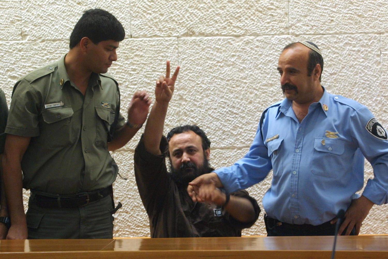 Марван Баргути в суде.