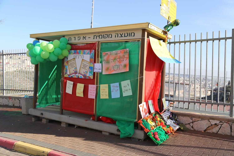 Правительство «закрыло» Иерусалим, автобусов не будет до понедельника