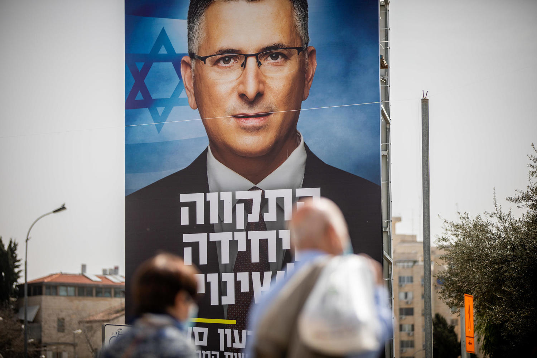 Активисты Ликуда напали на участников предвыборного собрания «Тиква хадаша»