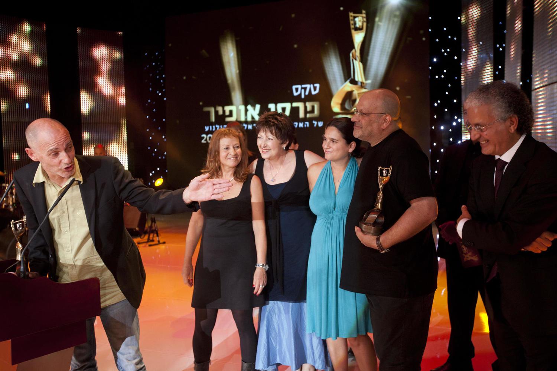 Объявлены сериалы — номинанты израильского «Оскара»