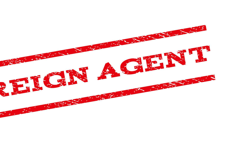 Партия «Ноам» предъявила Нетанияху условия: главное— искать «иностранных агентов»
