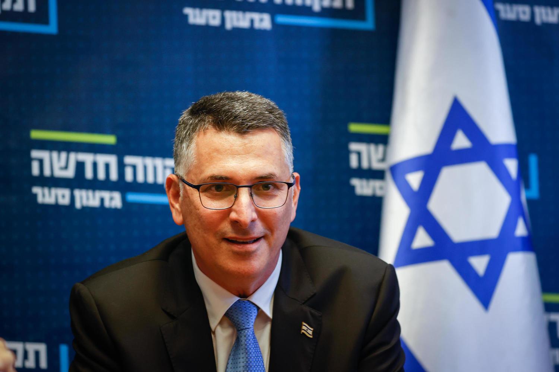 Гидеон Саар похоронил последние надежды Нетанияху