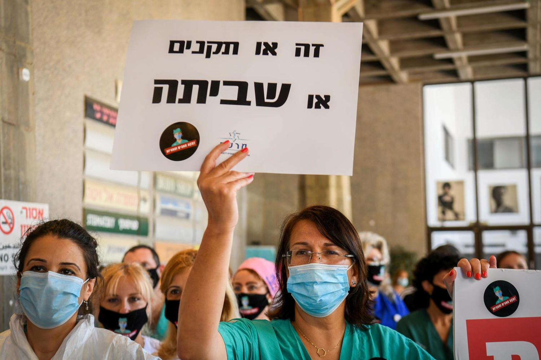 Профсоюз врачей проведет завтра забастовку в больницах: минфин отбирает ставки