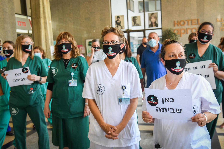 забастовка медсестер в июле 2020