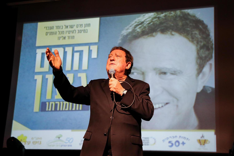 Актер и музыкант Йорам Гаон будет баллотироваться в президенты Израиля