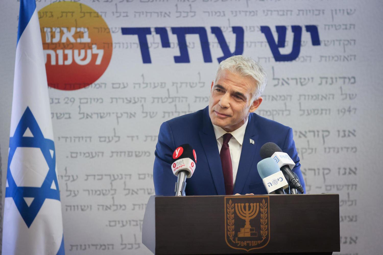 Яир Лапид: «Правительство будет устойчивым, потому что готово работать для всех»