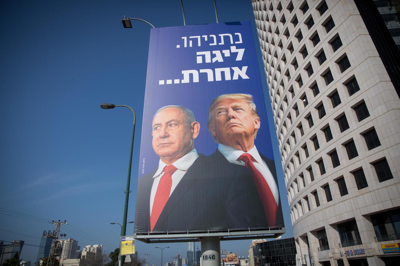 «Ликуд» опровергает сходство между Нетанияху и Трампом и обещает мирную передачу власти