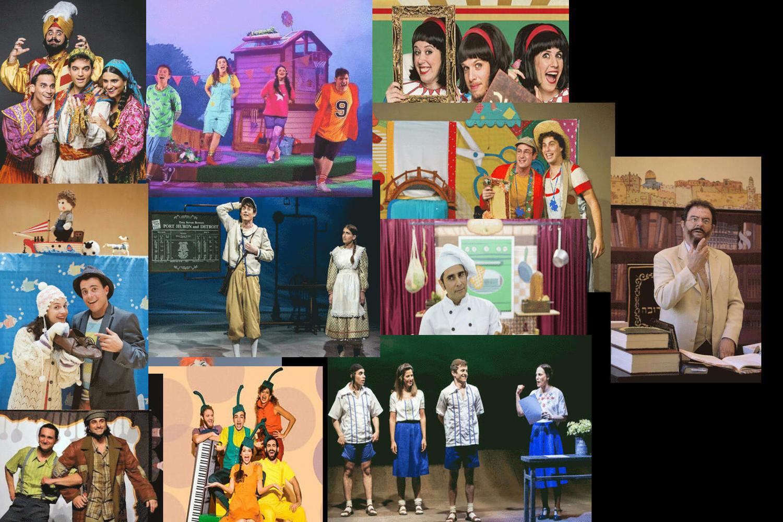 И снова Театр Орны Порат для детей