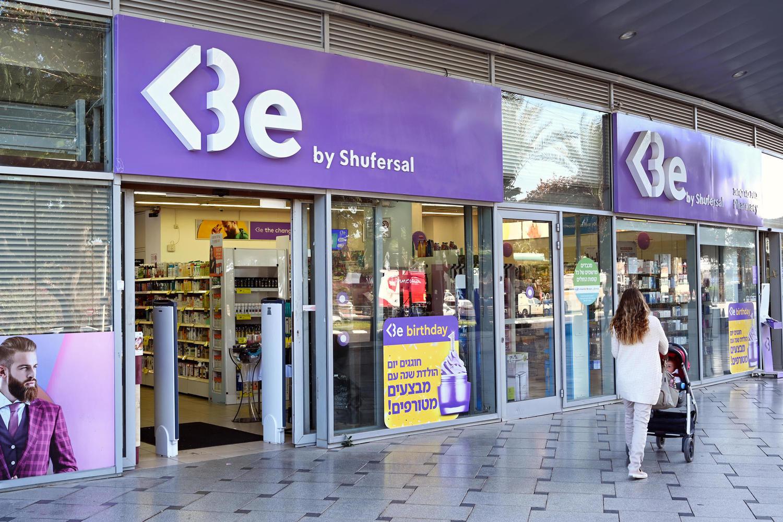 Магазин сети «Be»