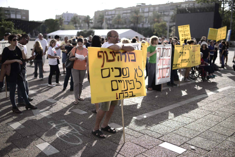 Протест жителей Гиват Амаль в 2014 году.