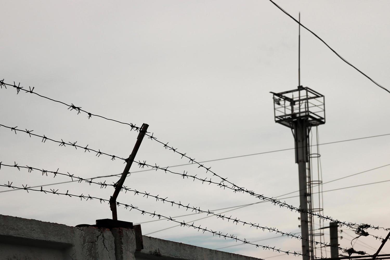 Тюремная ограда