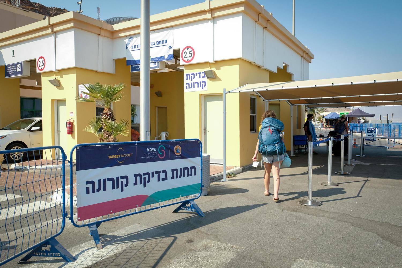 Израиль вновь побил коронавирусный рекорд: количество новых пациентов за сутки 3 818