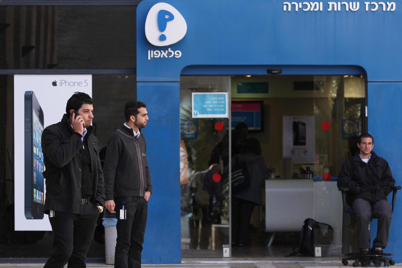 Компании «Пелефон» и «Безек бейнлеуми» объявили бессрочную забастовку