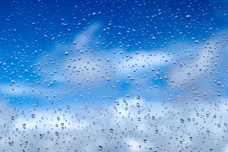 Погода на выходные: возможен дождь