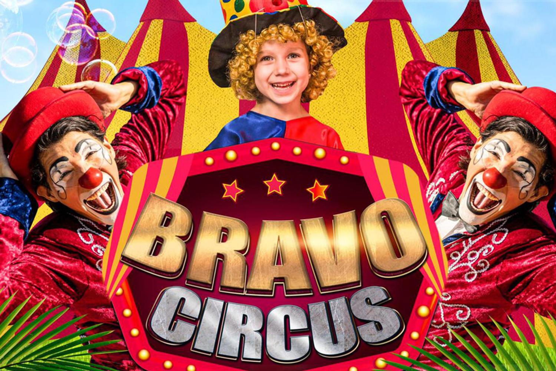 Цирк «BRAVO» — Браво, Цирк!
