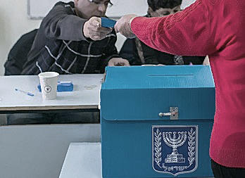 news.israelinfo.co.il