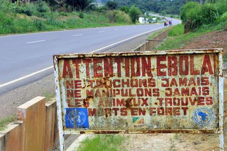 Лихорадка Эбола побеждена новым препаратом