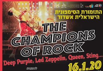 The champions of Rock- קונצרטרוק