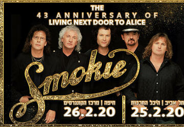 Smokie – 2020 tour סמוקי