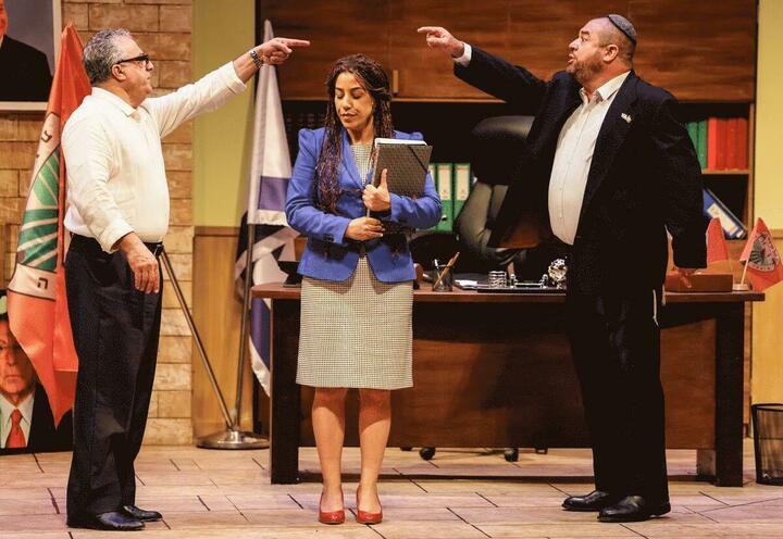 תיאטרון הבימה - ראש המועצה
