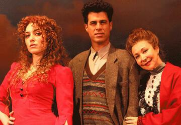 תיאטרון הבימה - בוסתן ספרדי