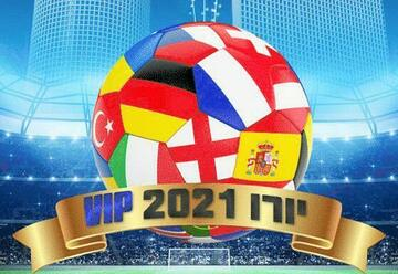 כדורגל בשידור חי - יורו 2021 3/07