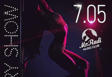 Erotic show & DJ