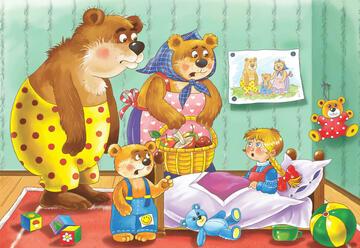 התיאטרון שלנו - זהבה ושלושת הדובים