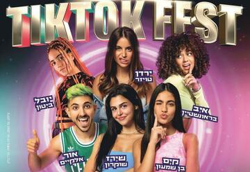 Tik tok fest - פסטיבל הטיק טוק הגדול בישראל!