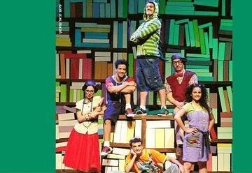 תיאטרון ארצי לילדים ונוער - והילד הזה הוא אני
