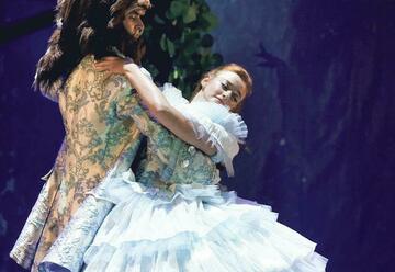 תיאטרון אורנה פורת - היפה והחיה
