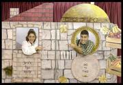 תיאטרון אורנה פורת - המשאלה הגדולה