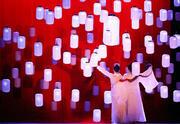 העונה הבינלאומית - תיאטרון מחול יאנג - סין