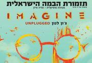 imagine - ג'ון לנון unplugged