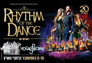 Rhythm of the Dance и Voca people