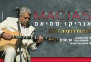 אנריקו מסיאס - ישראל חבקי אותי בזרועותייך