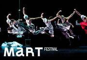 Фестиваль M.ART — Театр современной хореографии — Провинциальные танцы