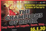 The champions of Rock- קונצרט רוק סימפוני