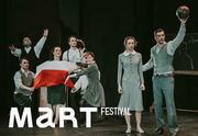 Фестиваль M.ART — Театр Вахтангова — Наш класс — История в 14 уроках
