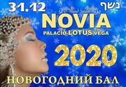 Роскошная встреча Нового 2020 Года в элитных залах Novia