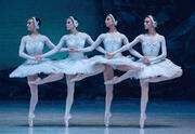 תיאטרון הבלט הלאומי של רוסיה בניהולו של ויאצ