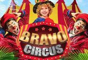 Суккот 2021 — Цирк Браво